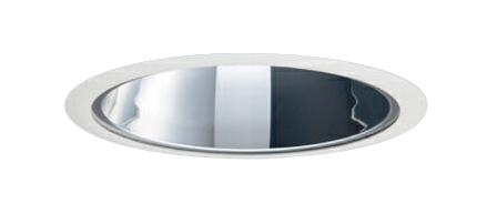 三菱電機 施設照明LEDベースダウンライト 温白色 連続調光クラス900(HID150形器具相当)55° φ300(鏡面コーン)EL-D9013WWM/7W AHTZ