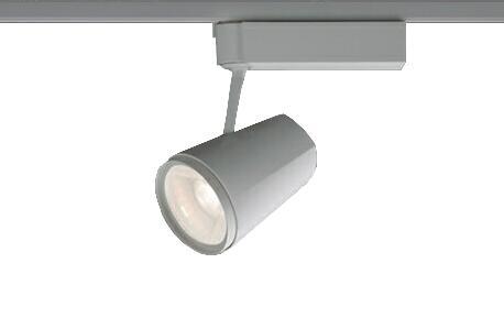 三菱電機 施設照明LEDスポットライト AKシリーズ 高彩度タイプ(生鮮・食品向け)鮮明クラス200-150 HID35W形器具相当ライティングダクト用100V 30° 温白色相当EL-S2040WW/W 1HTN