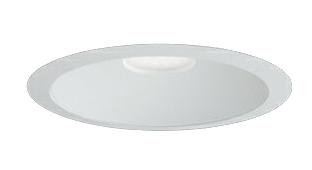 三菱電機 施設照明LEDベースダウンライト MCシリーズ クラス25099° φ150 反射板枠(軒下用 白色コーン)昼白色 一般タイプ 固定出力 水銀ランプ100形相当EL-WD01/3(251NM) AHN
