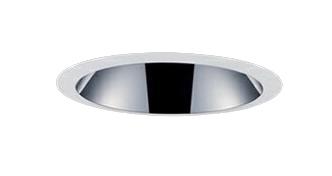 三菱電機 施設照明LEDベースダウンライト MCシリーズ クラス10058° φ125 反射板枠(軒下用 深枠タイプ 鏡面コーン 遮光30°)電球色 一般タイプ 固定出力 FHT24形相当EL-WD02/2(101LM) AHN