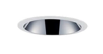 三菱電機 施設照明LEDベースダウンライト MCシリーズ クラス20058° φ125 反射板枠(軒下用 深枠タイプ 鏡面コーン 遮光30°)昼白色 一般タイプ 固定出力 FHT42形相当EL-WD02/2(201NM) AHN