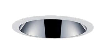 三菱電機 施設照明LEDベースダウンライト MCシリーズ クラス15049° φ150 反射板枠(軒下用 深枠タイプ 鏡面コーン 遮光30°)電球色 一般タイプ 固定出力 FHT32形相当EL-WD03/3(151LM) AHN