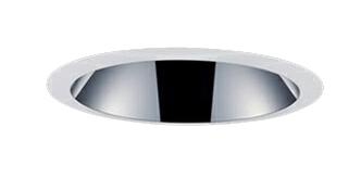 三菱電機 施設照明LEDベースダウンライト MCシリーズ クラス25049° φ150 反射板枠(軒下用 深枠タイプ 鏡面コーン 遮光30°)昼白色 一般タイプ 固定出力 水銀ランプ100形相当EL-WD03/3(251NM) AHN
