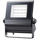 岩崎電気 施設照明LED投光器 屋内プール用照明器具レディオック フラッド ネオ 80W(超広角) 昼白色EPF0881N/SA1/2/2.4/DG