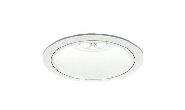 遠藤照明 施設照明LEDベースダウンライト 白コーンRsシリーズ Rs-7 FHT42W相当拡散配光59° PWM信号制御調光 温白色樹脂反射板タイプERD2148W-P