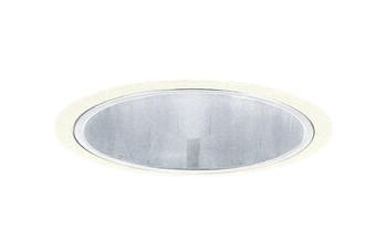 遠藤照明 施設照明LEDベースダウンライト Rsシリーズ Rs-12 FHT42W×2灯相当超広角配光47° 調光可 ナチュラルホワイトERD2343S-P