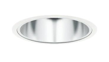 遠藤照明 施設照明LEDベースダウンライト 鏡面マットコーンARCHIシリーズ 超広角配光66° FHT42W×4灯相当 5500タイプSmart LEDZ 無線調光対応 ナチュラルホワイトERD3568S