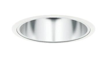 遠藤照明 施設照明LEDベースダウンライト 鏡面マットコーンARCHIシリーズ 超広角配光66° FHT42W×4灯相当 5500タイプSmart LEDZ 無線調光対応 温白色ERD3569S