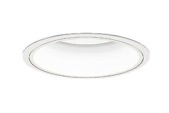 遠藤照明 施設照明LEDベースダウンライト 浅型白コーンARCHIシリーズ 超広角配光59° セラメタ150W相当 7500タイプSmart LEDZ 無線調光対応 昼白色ERD3591W