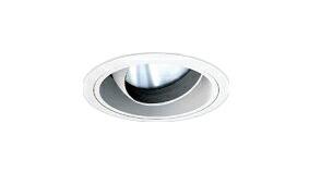 遠藤照明 施設照明LEDユニバーサルダウンライト ARCHIシリーズ 2000タイプセラメタプレミアS35W相当 狭角配光(反射板制御)15°非調光 アパレルホワイト Ra95 電球色ERD5645W