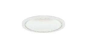 遠藤照明 施設照明LEDベースダウンライト 白コーンARCHIシリーズ 1400タイプ セラメタ35W相当超広角配光59° PWM信号制御調光 温白色ERD6169W-P
