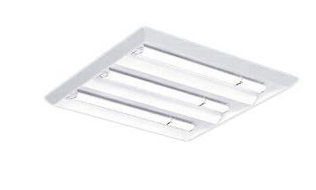 遠藤照明 施設照明LEDスクエアベースライト TWIN TUBEシリーズ本体のみ 直付□680 下面開放 無線調光タイプERK9397W