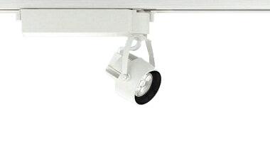 遠藤照明 施設照明LEDスポットライト Rsシリーズ Rs-512V φ50省電力ダイクロハロゲン球75W形 50W相当中角配光25° 位相制御調光 ナチュラルホワイトERS3393W