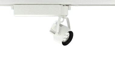 遠藤照明 施設照明LEDスポットライト Rsシリーズ Rs-712V IRCミニハロゲン球50W相当狭角配光16° 位相制御調光 電球色ERS3398WA
