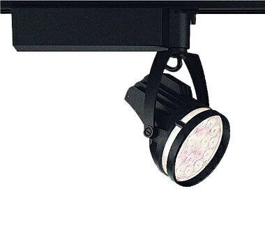 遠藤照明 施設照明生鮮食品用照明 LEDスポットライト Rsシリーズ Rs-18セラメタプレミアS 70W相当 23° Ra96 高演色 生鮮ナチュラルタイプ 非調光ERS3890B