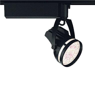 遠藤照明 施設照明生鮮食品用照明 LEDスポットライト Rsシリーズ Rs-18セラメタプレミアS 70W相当 広角配光36° Ra95 高演色 電球色 非調光ERS3894B