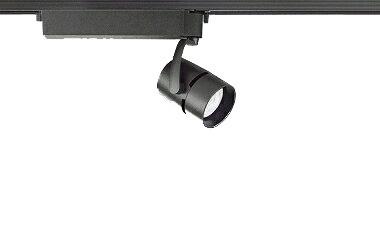 遠藤照明 施設照明LEDスポットライト ARCHIシリーズ 1400タイプCDM-R35W相当 中角配光16°非調光 アパレルホワイト 電球色ERS4293BA