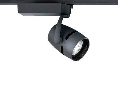 遠藤照明 施設照明LEDスポットライト ARCHIシリーズ 3000タイプCDM-T70W相当 超広角配光60°Smart LEDZ無線調光 電球色ERS4577BA
