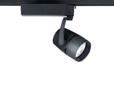 遠藤照明 施設照明LEDスポットライト ARCHIシリーズ 2000タイプセラメタプレミアS35W相当 超広角配光60°非調光 アパレルホワイト 電球色ERS4623BA
