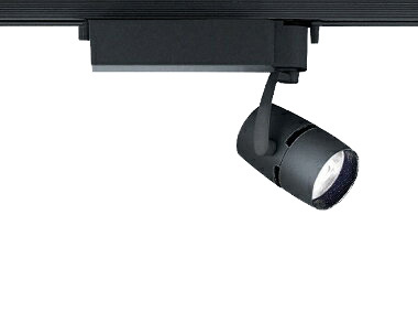 遠藤照明 施設照明LEDスポットライト ARCHIシリーズ 600タイプ110V省電力ダイクロハロゲン球50W相当 中角配光18°位相制御調光 アパレルホワイト 電球色ERS4891BA