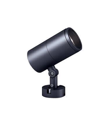 遠藤照明 施設照明LEDアウトドアスポットライト DUAL-MシリーズD140 CDM-R35W相当非調光 狭角配光9° ナチュラルホワイトERS5255H