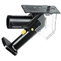 パナソニック Panasonic 電設資材 電動工具[充電] 角穴カッター 12V本体のみ EZ3571X