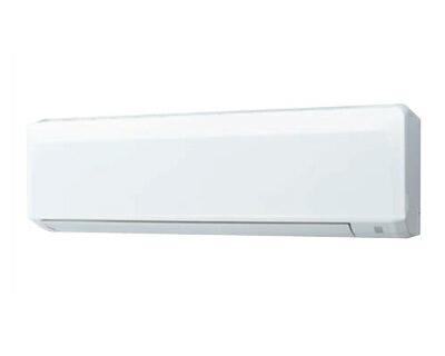 三菱重工 業務用エアコン エクシードハイパー壁掛形 シングル80形FDKZ805H5S(3馬力 三相200V ワイヤード)