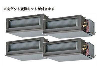 三菱重工 業務用エアコン ハイパーVSX高静圧ダクト型 同時ダブルツイン224形FDUVP2244HDS4L(8馬力 三相200V ワイヤード 丸ダクト仕様)