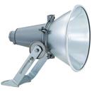 岩崎電気 施設照明HIDランプサイン広告用投光器アイ スポラートS 狭角タイプH373S