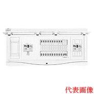 日東工業 ガス発電+太陽光発電システム用 HCB形ホーム分電盤(ドア付)リミッタスペース付 露出・半埋込共用型主幹3P50A 分岐20+2HCB13E5-202GCSA