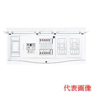 日東工業 ホーム分電盤HCB形ホーム分電盤 ドア付リミッタスペース付付属機器取付スペース×2付露出・半埋込共用型 主幹3P60A 分岐16+4HCB13E6-164D