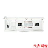 日東工業 エコキュート(電気温水器)+IH+太陽光発電用 HCB形ホーム分電盤 入線用端子台付(ドア付)リミッタスペース付 露出・半埋込共用型 エコキュート用ブレーカ容量20A主幹3P60A 分岐18+2HCB13E6-182STL2B