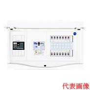 日東工業 エコキュート(電気温水器)+IH用 HCB形ホーム分電盤 契約用ブレーカ付 二次側分岐タイプ(ドア付)露出・半埋込共用型 エコキュート用ブレーカ30A主幹3P60A 分岐22+2HCB13E6-222E2K5B