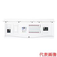 日東工業 エコキュート(電気温水器)+IH+太陽光発電用 HCB形ホーム分電盤 入線用端子台付(ドア付)リミッタスペース付 露出・半埋込共用型 エコキュート用ブレーカ容量30A主幹3P60A 分岐22+2HCB13E6-222STL3B