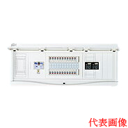 日東工業 エコキュート(電気温水器)+IH+蓄熱用 HCB形ホーム分電盤 入線用端子台付 TE55タイプ(ドア付)リミッタスペース付 露出・半埋込共用型主幹3P60A 分岐22+2HCB13E6-222TE55B