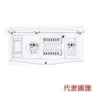 日東工業 太陽光発電システム用 HCB形ホーム分電盤 一次送りタイプ(ドア付)リミッタスペース付 露出・半埋込共用型主幹3P75A 分岐22+2HCB13E7-222S1