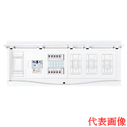 日東工業 ホーム分電盤HCB形ホーム分電盤 ドア付リミッタスペース付付属機器取付スペース×3付露出・半埋込共用型 主幹3P75A 分岐8+4HCB13E7-84T