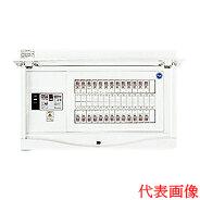 日東工業 エコキュート(電気温水器)+IH用 HCB形ホーム分電盤 一次送りタイプ(ドア付)リミッタスペースなし 露出・半埋込共用型 エコキュート用ブレーカ20A主幹3P40A 分岐10+2HCB3E4-102TB2B