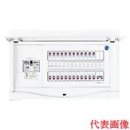 日東工業 ガス発電・給湯暖冷房システム用 HCB形ホーム分電盤(ドア付)リミッタスペースなし 露出・半埋込共用型主幹3P40A 分岐12+2HCB3E4-122GCA