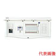 日東工業 電気温水器(エコキュート)+IH用 HCB形ホーム分電盤 入線用端子台付+付属機器取付スペース付(ドア付)リミッタスペースなし 露出・半埋込共用型 電気温水器用ブレーカ40A主幹3P60A 分岐10+2HCB3E6-102TL4NB