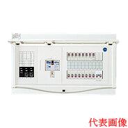 日東工業 エコキュート(電気温水器)+IH+蓄熱+太陽光発電用 HCB形ホーム分電盤 入線用端子台付 STLR404タイプ(ドア付)リミッタスペースなし 露出・半埋込共用型 電気温水器用ブレーカ容量40A主幹3P60A 分岐12+2HCB3E6-122STLR404B