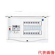 日東工業 一次送り回路付 HCB形ホーム分電盤(ドア付)リミッタスペースなし 露出・半埋込共用型主幹3P60A 分岐22+2HCB3E6-222H1A