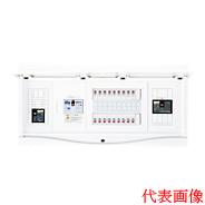 日東工業 エコキュート(電気温水器)+IH+太陽光発電用 HCB形ホーム分電盤 入線用端子台付(ドア付)リミッタスペースなし 露出・半埋込共用型 エコキュート用ブレーカ容量20A主幹3P60A 分岐22+2HCB3E6-222STL2B