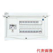 日東工業 太陽光発電システム用 HCB形ホーム分電盤 二次送りタイプ(ドア付)リミッタスペースなし 露出・半埋込共用型主幹3P60A 分岐8+2HCB3E6-82S3A