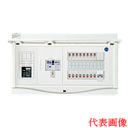 日東工業 エコキュート(電気温水器)+IH+太陽光発電用 HCB形ホーム分電盤 入線用端子台付(ドア付)リミッタスペースなし 露出・半埋込共用型 エコキュート用ブレーカ容量30A主幹3P75A 分岐20+2HCB3E7-202STLR3B