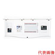 日東工業 エコキュート(電気温水器)+IH+太陽光発電用 HCB形ホーム分電盤 入線用端子台付(ドア付)リミッタスペースなし 露出・半埋込共用型 エコキュート用ブレーカ容量30A主幹3P75A 分岐22+2HCB3E7-222STL3B