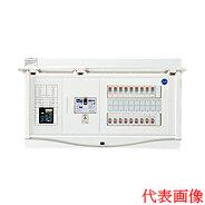 日東工業 エコキュート(電気温水器)+IH用 HCB形ホーム分電盤 入線用端子台付(ドア付)リミッタスペースなし 露出・半埋込共用型 電気温水器用ブレーカ40A主幹3P75A 分岐22+2HCB3E7-222TL4B