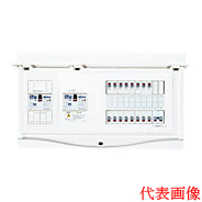 日東工業 ガス発電+太陽光発電システム用 HCB形ホーム分電盤(ドア付)リミッタスペースなし 露出・半埋込共用型回路数40+2 主幹容量75AHCB3E7-402GCSA