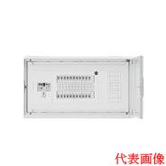日東工業 HMB形ホーム分電盤 付属機器取付スペース付(ドア付・スチール製キャビネット)リミッタスペースなし 露出・埋込共用型主幹3P40A 分岐4+4HMB3E4-44NA
