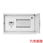 日東工業 HMB形ホーム分電盤 基本タイプ(ドア付・スチール製キャビネット使用)リミッタスペースなし 露出・埋込共用型主幹3P60A 分岐4+4HMB3E6-44A
